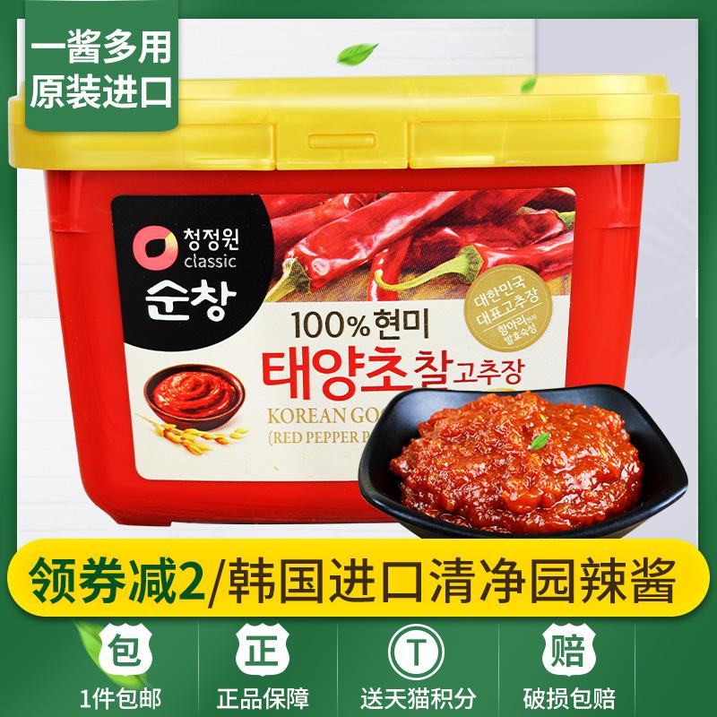 韩国清净园辣椒酱进口辣酱韩式石锅拌饭酱炒年糕酱烤肉蘸火锅辣酱