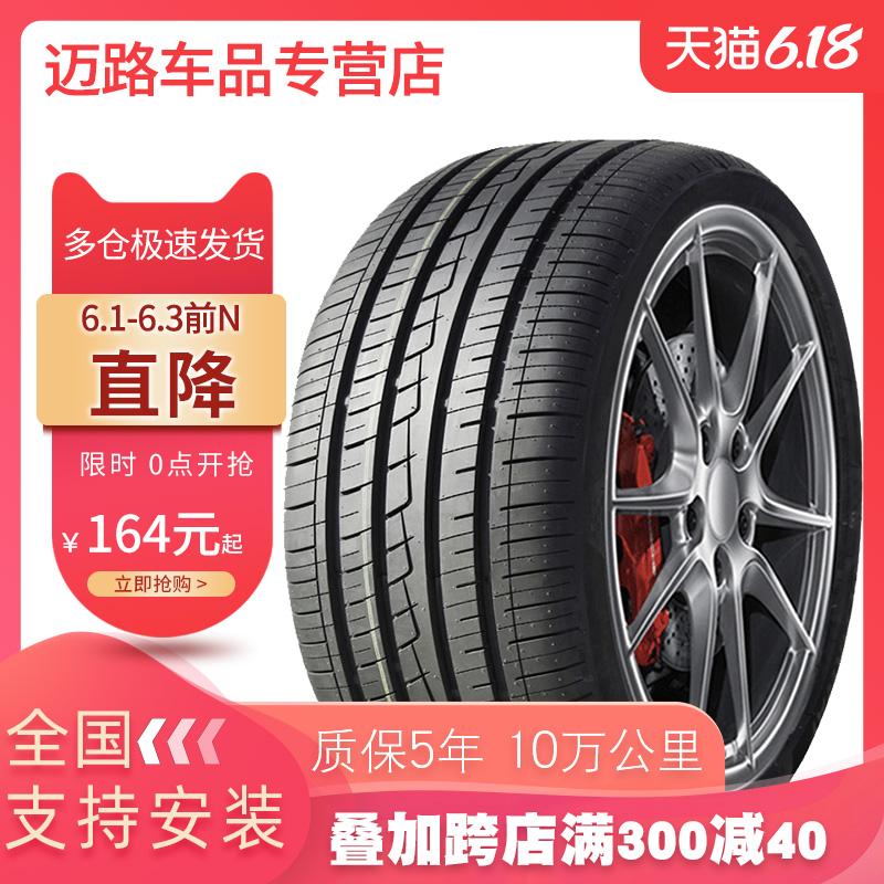 汽车轮胎175 185 195 205 215225/50/55/60/65/70R14R15R16R17R18