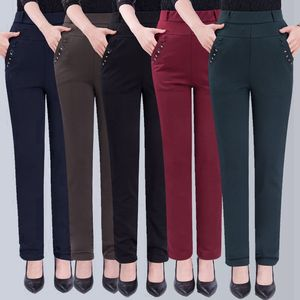 Spring and autumn women's new high waist stretch straight pants plus velvet thick casual pants middle-aged and old women's pants large size mother pants
