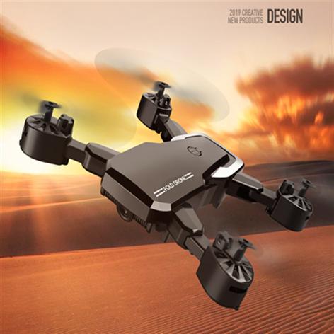 可折叠大无人机航拍高清专业长续航遥控飞机四轴飞行器4K儿童玩具