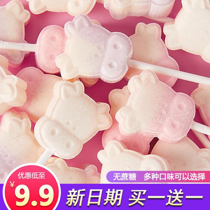 无蔗糖创意可爱儿童棒棒糖卡通牛头奶棒糖零食网红宝宝糖果大礼包