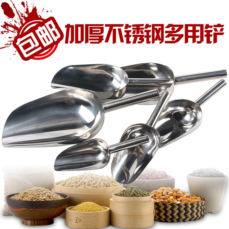 冰铲不锈钢加厚一体米铲子粮食面粉食品干果茶叶爆米花奶茶制冰机