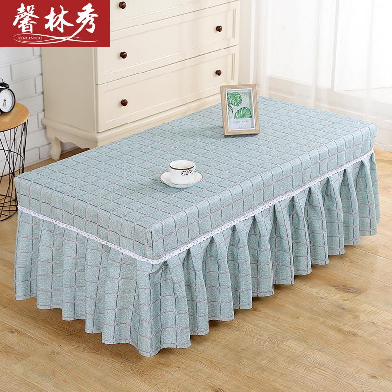 长方形布艺茶几桌布家用客厅茶几罩田园餐桌台布套电视柜防尘盖布
