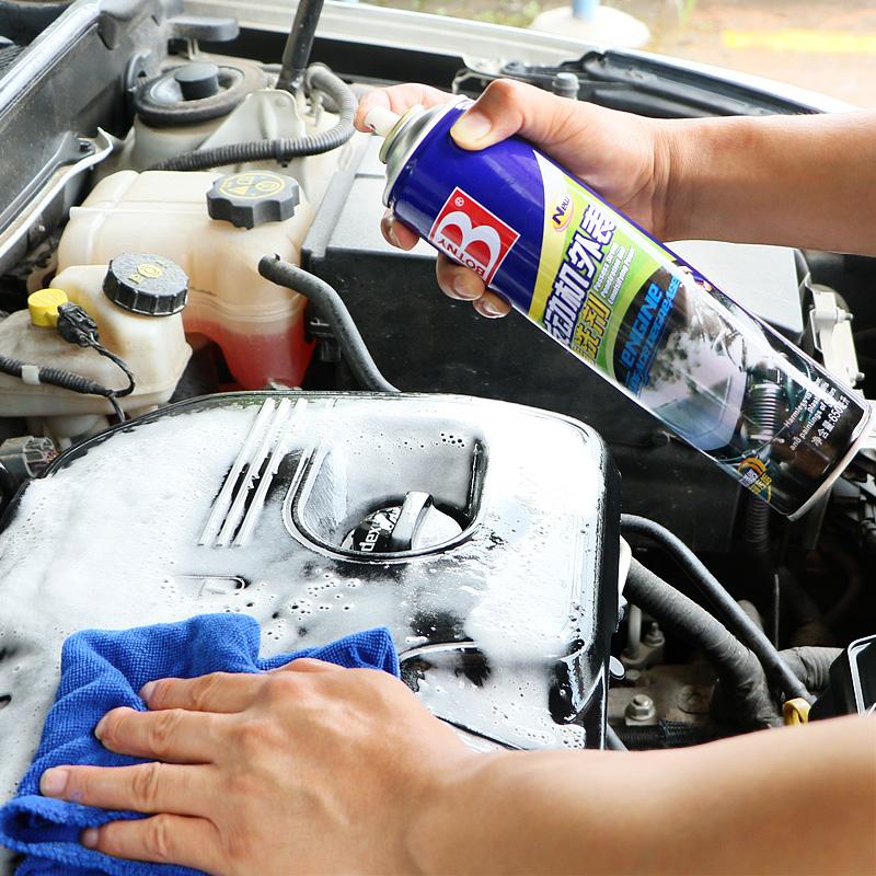 汽车发动机外部清洗剂机舱内部去油泥机头水机仓泡沫清洁强力去污
