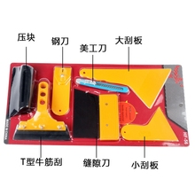 车窗玻璃内饰专用ji5铁刮板牛ka(小)塑料刮片套装