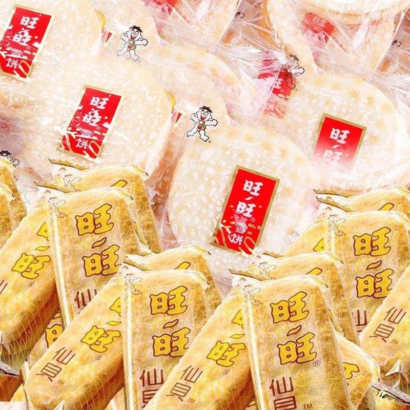 旺旺雪饼仙贝1斤2斤散装膨化办公室休闲零食儿童辅食饼干