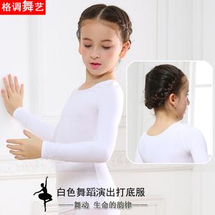 秋冬儿童白色打底衫紧身男女童肉色打底衣隐形内衣肤色舞蹈服加绒图片