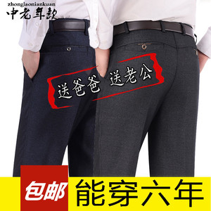 Middle-aged and elderly men's pants autumn and winter men's clothing middle-aged men's casual pants loose trousers straight plus velvet thick dad trousers