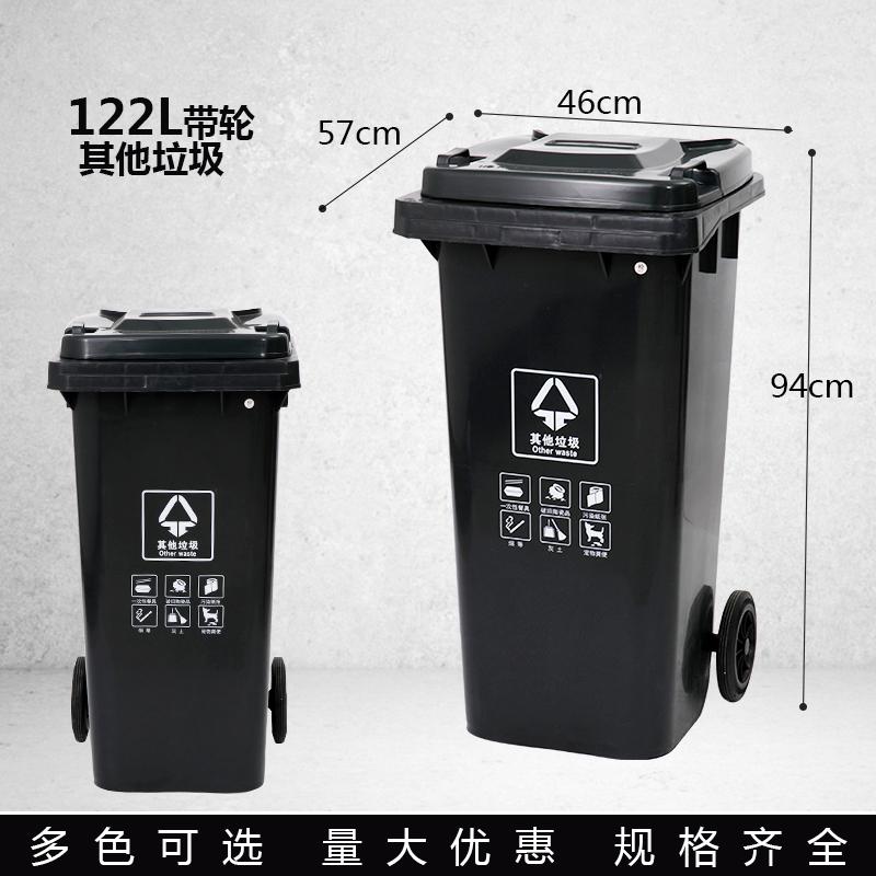 大号商用家用厨房杭州浙江垃圾分类垃圾桶有害可易腐其他户外