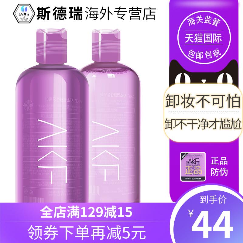 韩国AKF紫苏卸妆水眼唇脸三合一敏感肌专用脸部温和清洁液学生女