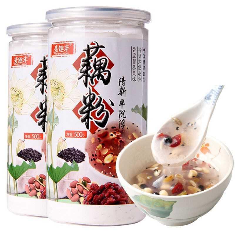 【送碗+勺+蜜】水果藕粉羹罐装杭州西湖特产坚果藕粉早餐即食代餐