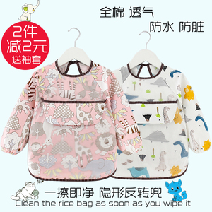 Children's overalls waterproof long-sleeved anti-dressing baby meal clothing apron cotton kids overalls baby bib protective clothing