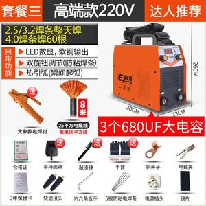 Safety iron welding machine arc welding machine household small welding machine lengthening agricultural machinery accessories electromechanical hardware p