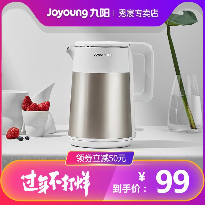 九阳电热水壶家用烧水壶自动断电保温一体大容量开水壶开水煲F69