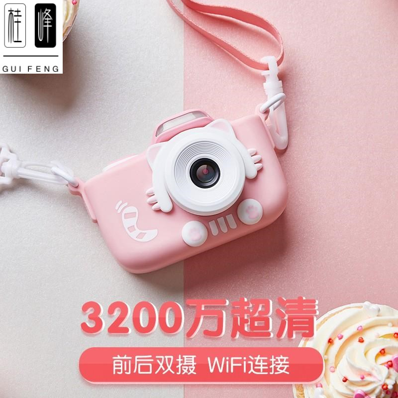 儿童相机玩具可拍照数码照相机宝宝迷你3200万小单反生日圣诞