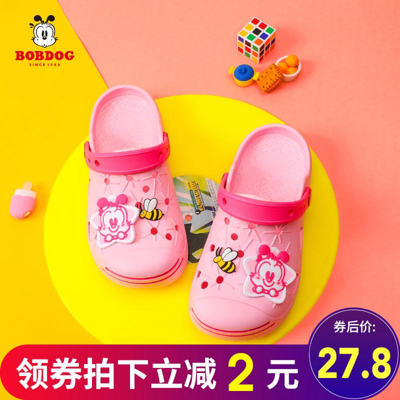 巴布豆宝宝拖鞋夏1-3岁2男童防滑外穿儿童凉鞋婴幼儿女童凉拖鞋