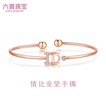 Six joy Jewelry Gold 18k rose gold Gemstone Bracelet opening au750 color gold non Cartier gift