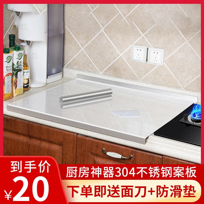 304不锈钢菜板擀面板水果砧板烘焙揉面案板切菜板厨房家用和面板