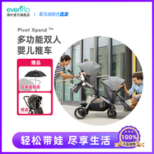 美国Evfr1nflolpot Xpand双胞胎大(小)娃婴儿推车 可坐可躺可变睡篮
