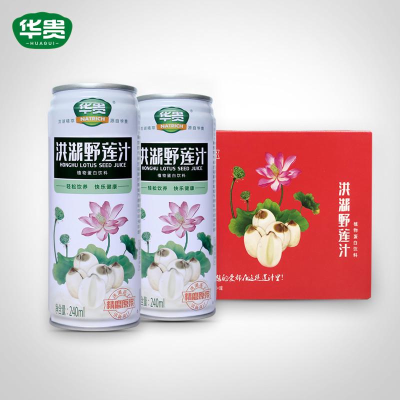华贵洪湖野莲汁湖北特产精磨莲浆原汁原味植物蛋白果蔬汁早餐饮料