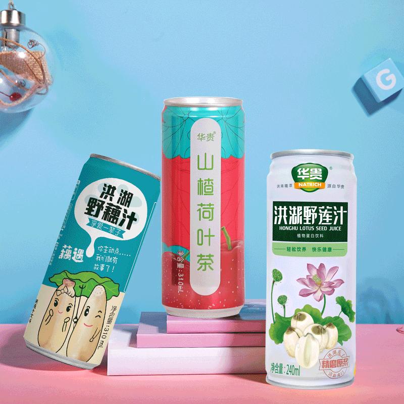山楂荷叶茶饮料 鲜榨莲子汁藕汁网红饮料罐装饮品果蔬汁饮料