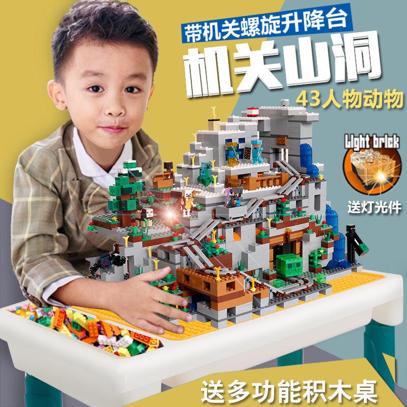匹配乐高积木我的世界男女孩系列拼装益智力开发儿童玩具6岁拼图