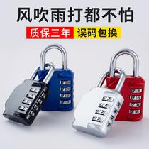 密碼鎖掛鎖小迷你健身房柜子櫃門宿舍抽屜鎖頭防水鎖子行李箱小鎖