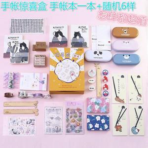 Decompression Blind Bag Blind Bag Surprise Student Slow Rebound Blind Bag Blind Box Blind Bag Gift Bag Girl Stationery Girl Heart Stationery Blind Box Creative Stationery Surprise Box Daily School Supplies