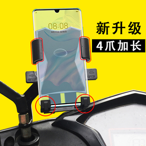 Bicycle electric motorcycle with hand rack navigation bracket riding delivery takeaway dedicated USB charger