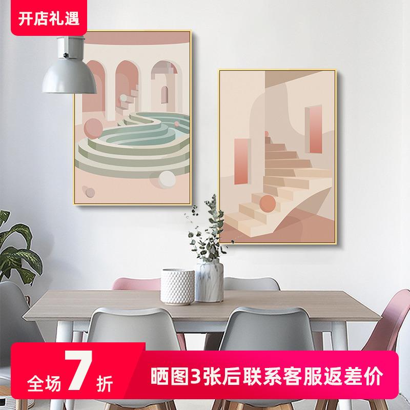 绘行复古抽象装饰画莫兰迪家居文艺壁画简约现代餐厅客厅小众挂画