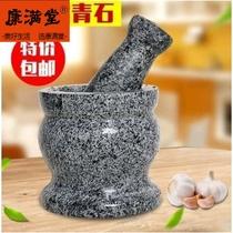 石头药品捣蒜泥器石磨冲花椒咖啡豆舂碾家用蒜臼子捣药罐手动对窝