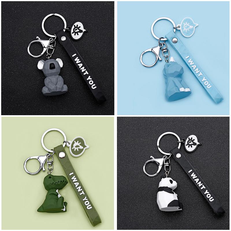 几何卡通钥匙链女挂件创意汽车钥匙扣熊猫钥匙圈恐龙情侣包包挂饰