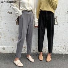 new Autumn women's new loose Harun pants casual pants women