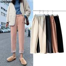 Plush loose and slim casual pants women & (39; s trousers)