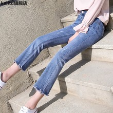 2020High waist jeans women's spring new elastic casual pants