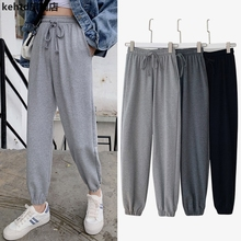 Casual pants female students