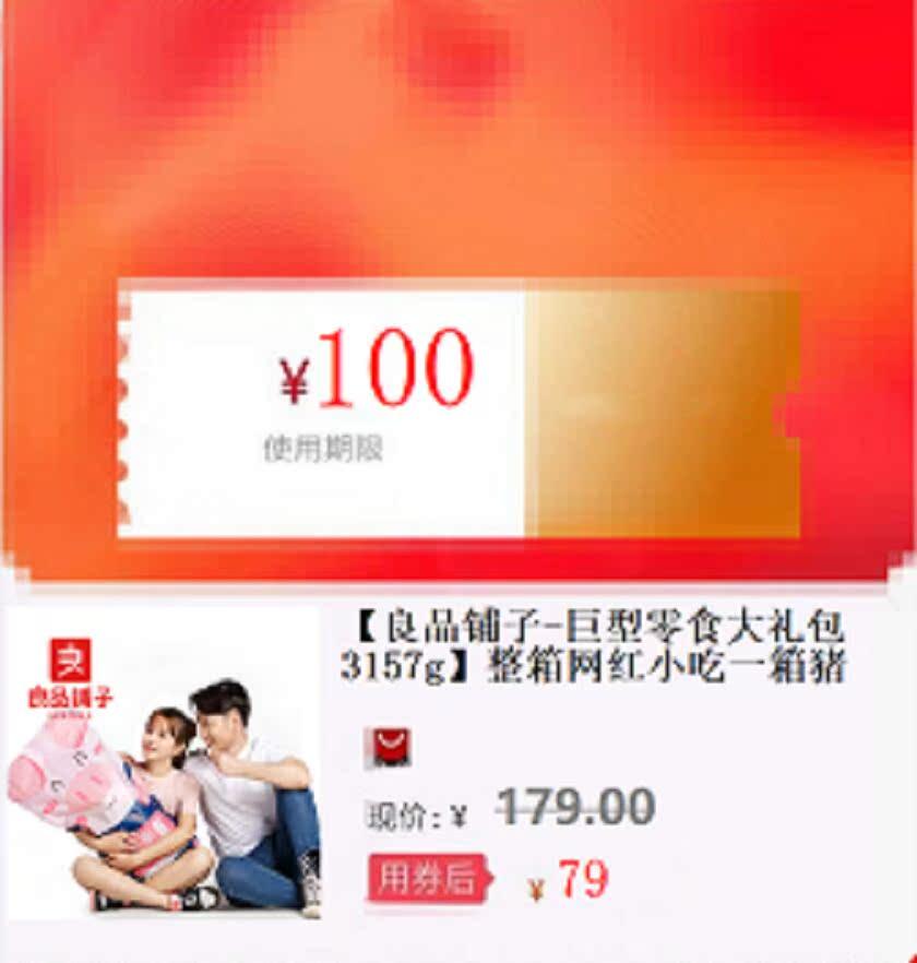 【良品铺子-巨型零食大礼包3157g】整箱网红小吃一箱猪饲料送女友