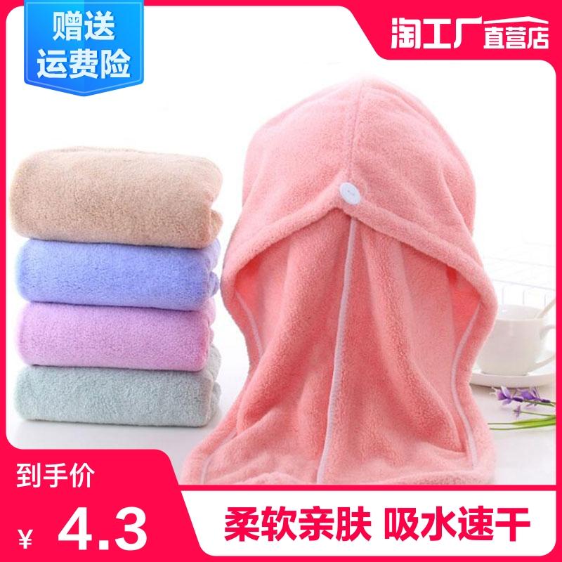 干发帽浴帽洗头发速干毛巾包头巾女超强吸水加厚长发擦头巾神器