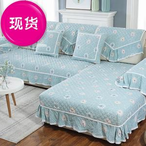 Padded towel cover d corner sha hair cover 2018 new sofa cover home universal soft fabric universal full cover