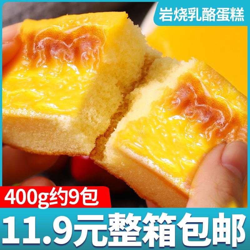 其妙岩烧乳酪蛋糕整箱网红早餐零食面包糕点零食休闲小吃充饥
