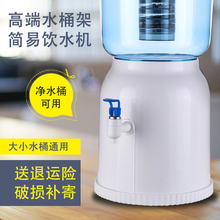 Water dispenser for water dispenser in drinking wat