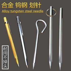 ~ Ultra-hard pointed tip pen, ultra-fine hand-made ceramic tile cutting steel needle pliers knife, diamond cutting round small floor tiles