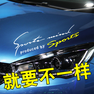 Front creative car stickers lamp eyebrow stickers exterior decorations trend eye phone high beam letter decoration