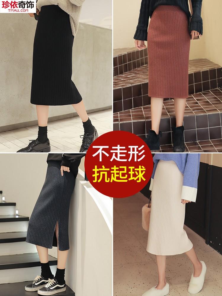 新款 针织 开叉 半身 长裙 子女 秋冬 毛线 初秋 黑色