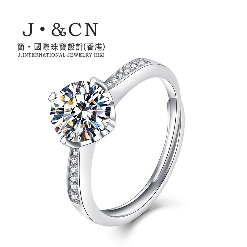J・&CN莫桑石戒指女钻戒1克拉六爪经典18K金钻石求婚生日礼物