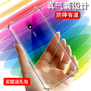 Redmi 8A mobile phone case. . M1908C3KE silicone soft shell redmi8a protective cover Xiaomi a8 male and female couple models all-inclusive eight a transparent net red 6.22 inch personality creative tide brand ins