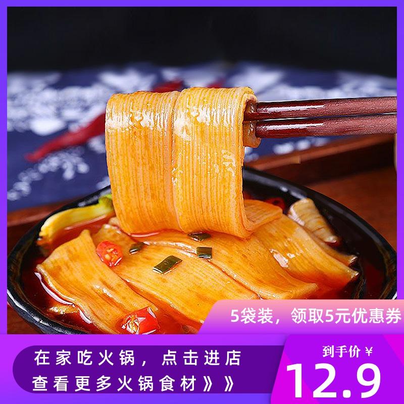 【5袋装】 正宗红薯粉火锅食材配菜 四川火锅宽粉火锅粉川粉