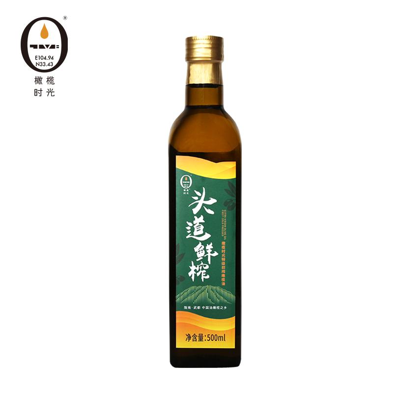 橄榄时光头道鲜榨特级初榨橄榄油500ml护肤烹煮过年送礼烹饪食用