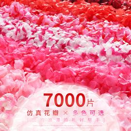 结婚仿真玫瑰花瓣浪漫表白派对用品求婚房装饰布置套装婚礼手撒花