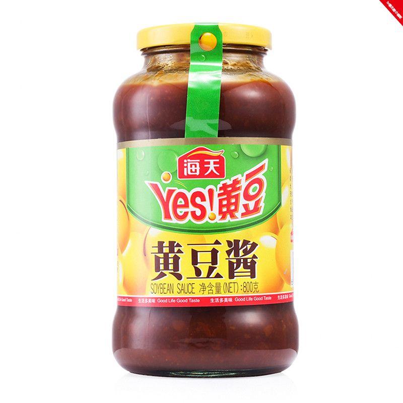 海天黄豆酱800g*1罐炒菜拌面调料麻辣香锅底料豆瓣下饭酱调味